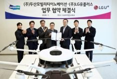 LG Uplus will develop drone management platform