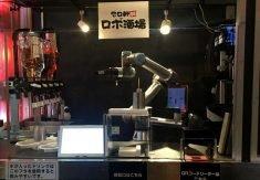Robot bartender starts work at Tokyo pub