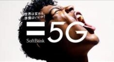 SoftBank joins ultrafast 5G race as domestic competition heats up