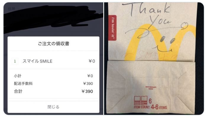 Man orders nothing but a free smile from McDonald's Japan using Uber Eats