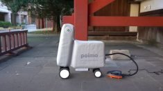 The 'Poimo' Portable eBike