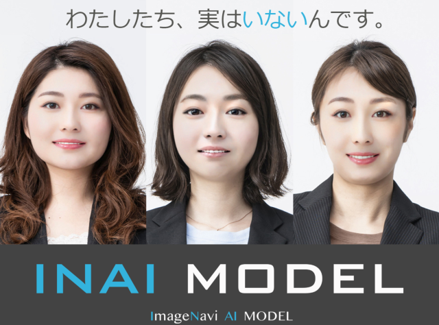 New agency offers AI-generated models for commercial use