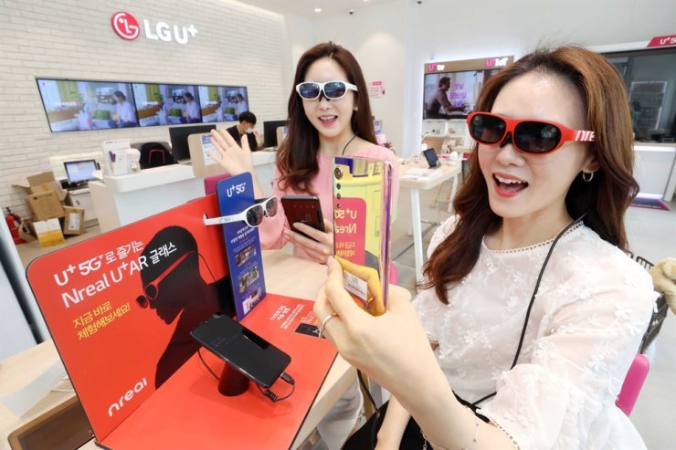South Korea telecoms look to 5G, VR, AR to boost contactless biz