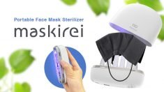 An Ultra-Compact Face Mask Sterilizer and Dryer