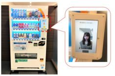 Japanese vending machines will now let you buy things using your face