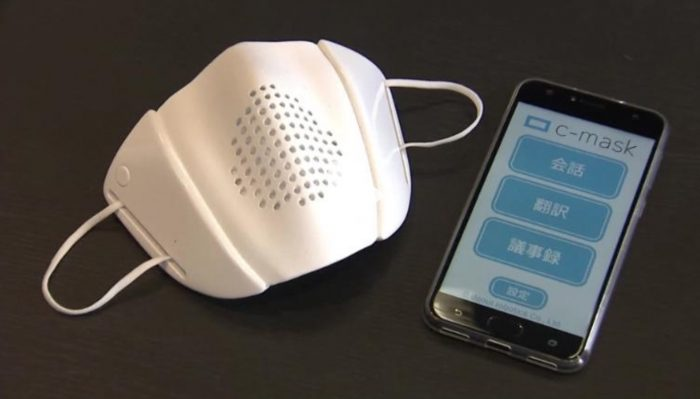 A Japanese smart mask that translates into eight languages