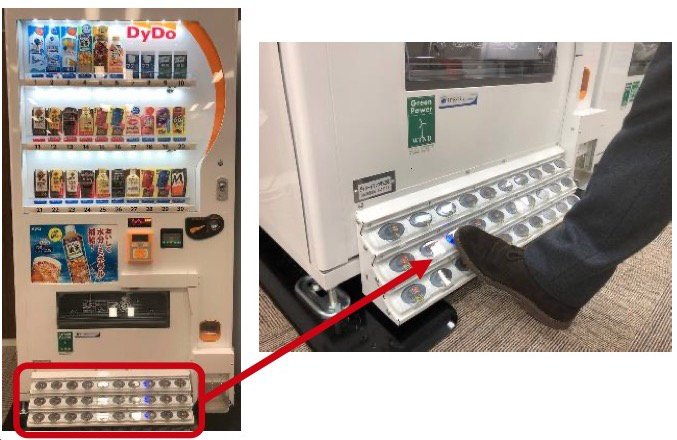 First-ever foot-operated vending machine appears in Japan during pandemic