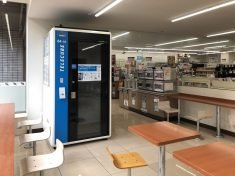 Tokyo's first convenience store private working booth