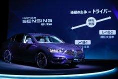 Honda Motor Co unveils the partially self-driving Legend sedan