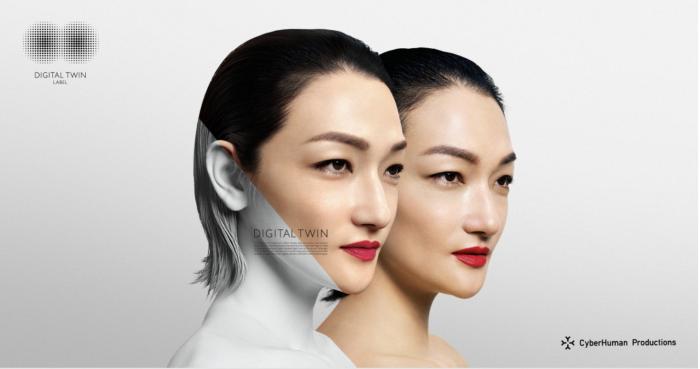CyberHuman Productions scans celebrities to create working digital twins
