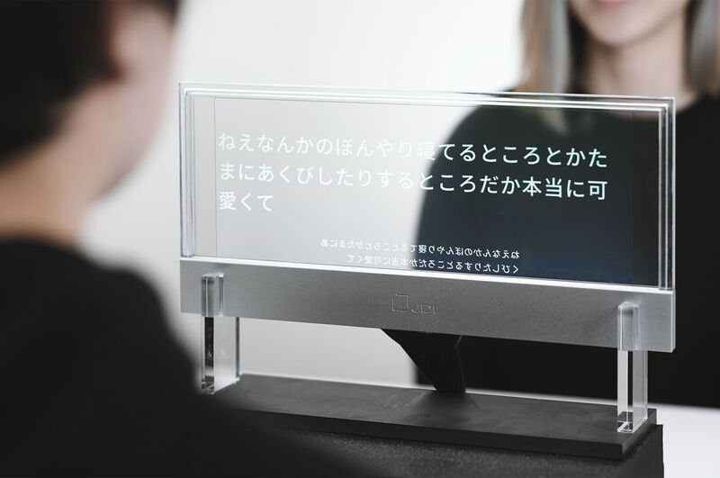 The 'See-Through Captions' Display